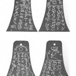 A facsimile of four of the Kinderhook plates, published in 1843